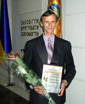 Олександр Сердюк
