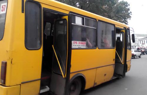 Автобус № 57