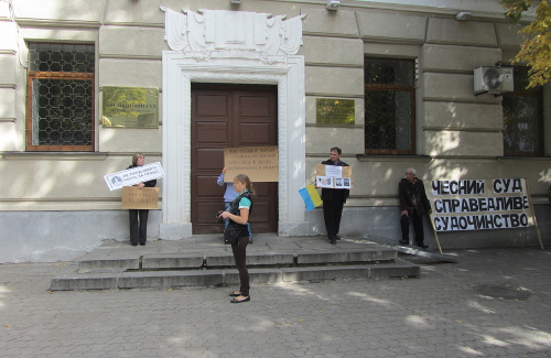 Мітинг під Полтавським обласним апеляційним судом