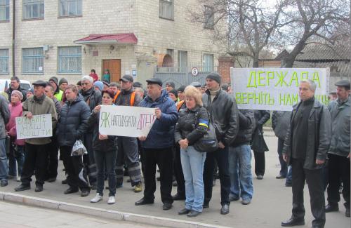 Мітинг працівників ДП «Полтавський облавтодор» у квітні цього року