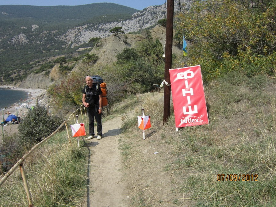 На змаганнях в Ласпі, АР Крим