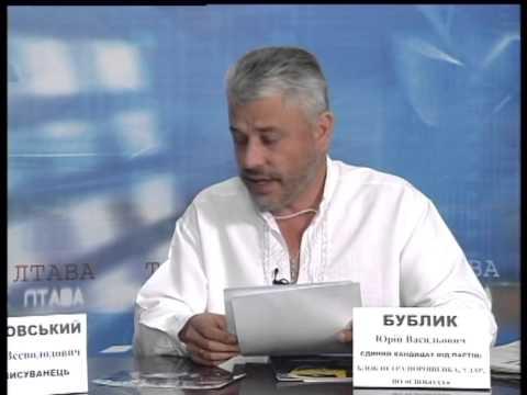 Дебати Бублик vs Матковський 18.10.2014
