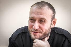 Украина признала недействительными печати и штампы 34 крымских судов - Цензор.НЕТ 6625