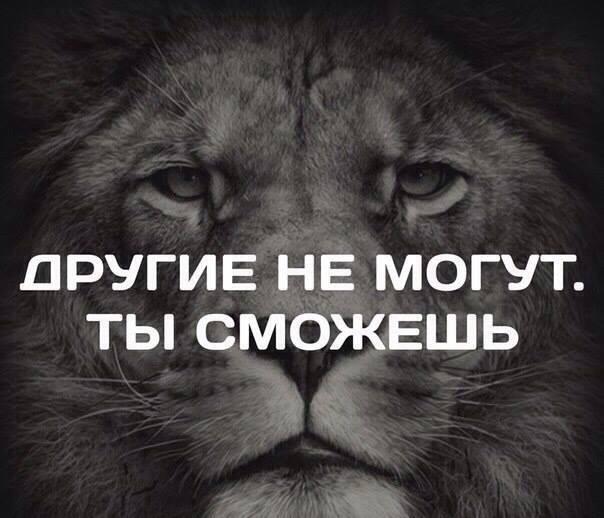 Якщо не ми, то хто? Якщо не зараз, то коли?