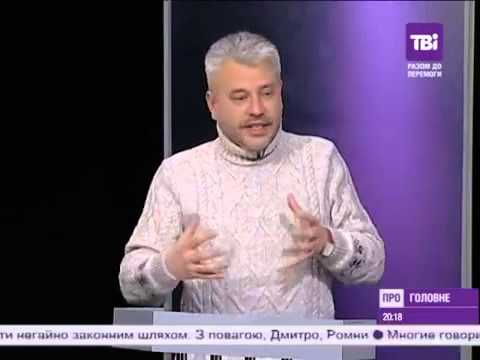 Як повернути Крим  до складу Украіни?