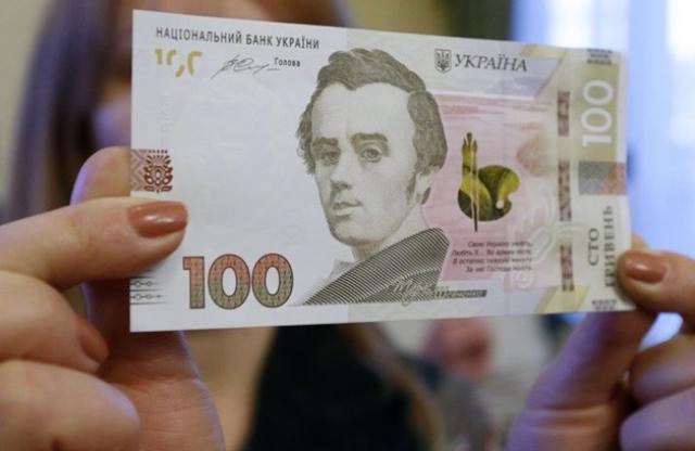 У березні 2015 року з'явиться нова банкнота номіналом 100 гривень