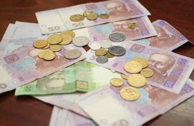 Бюджет україни на 2015 рік який