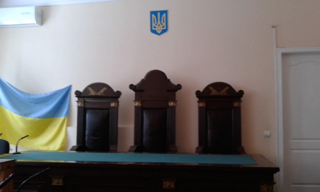 Зал судових засідань Октябрського районного суду м. Полтави
