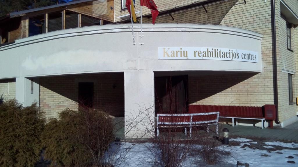 Реабіліиаційний центр (Друскінінкай)