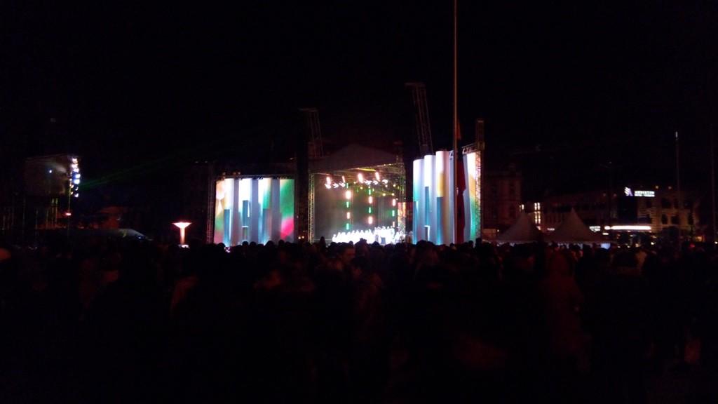Концерт на Кафедральній площі