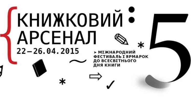 Банер (фото – vsiknygy.net.ua)