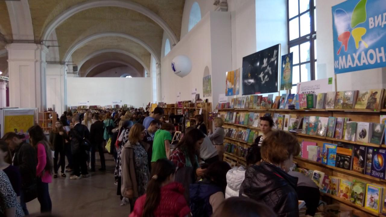 Книжковий ринок