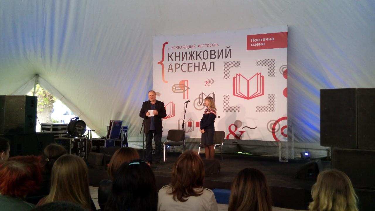 """Януш Леон Вишневський зі своєю новою книгою """"Інтимно"""""""