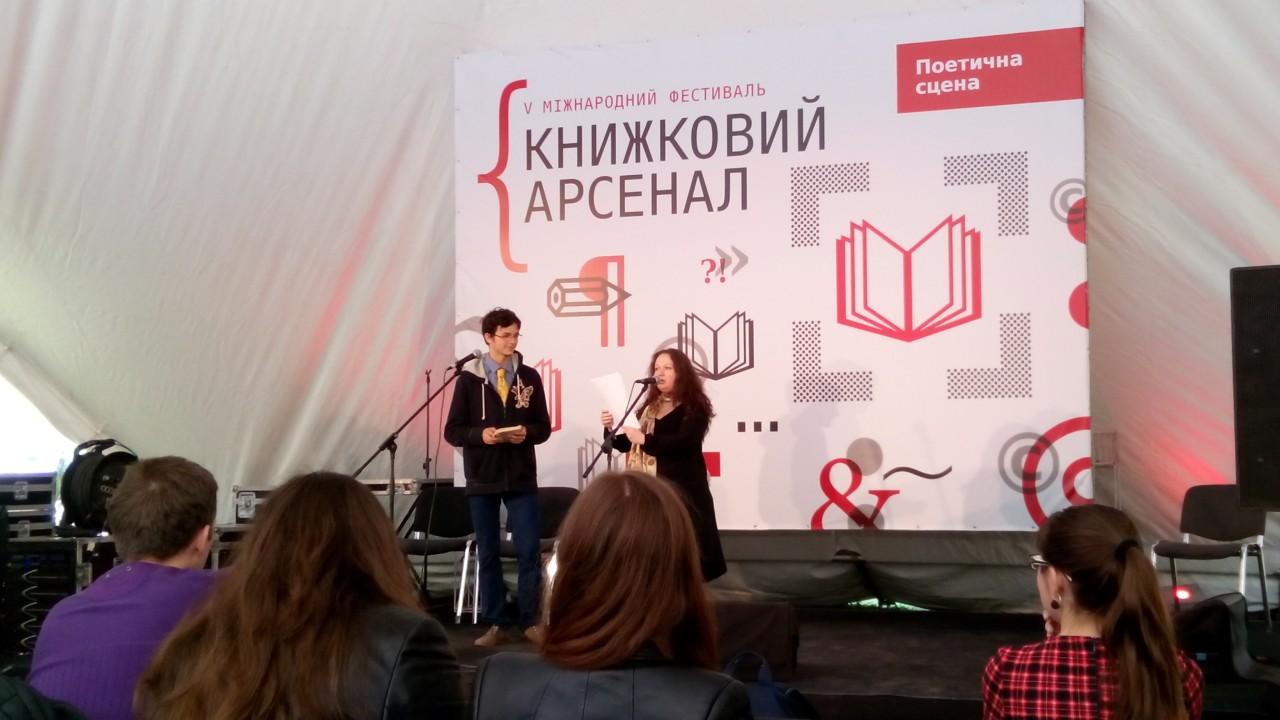 Олександр Ткачинський (зліва)