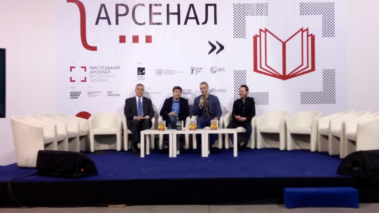 Презентація Дато Турашвілі (другий зліва)