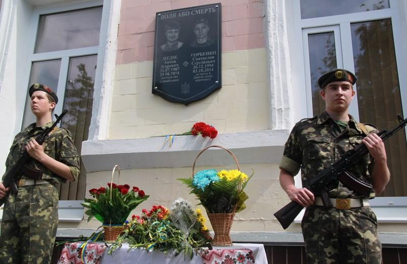 Меморіальна дошка загинувшим героям
