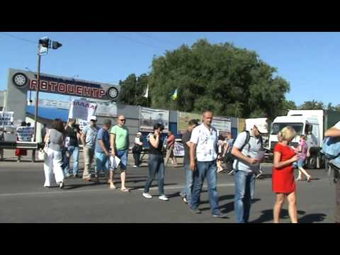 Полтава 8.06.2015. Валютные заёмщики блокировали трассу Киев - Харьков