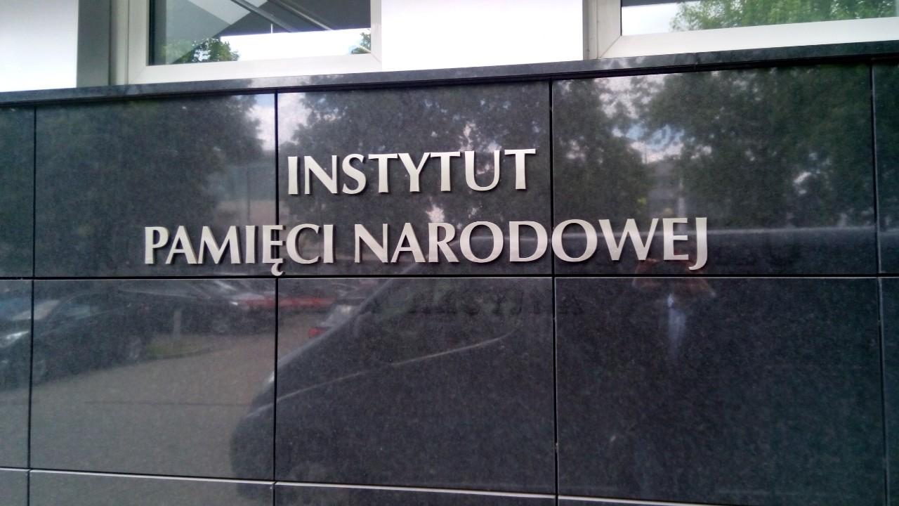 Інститут Народної Пам'яті