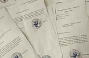 Листи до міської влади