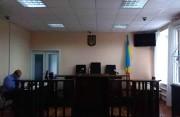 Порожнє приміщення зала суду