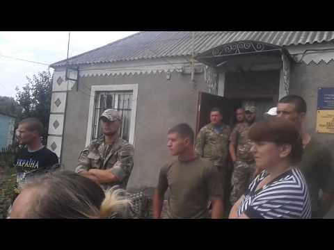 Захват сельсовета на Полтавщине «Айдаром» (ч2)