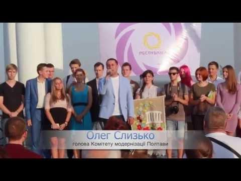РеспублікаTV - Наш лідер Олег Слизько йде в мери Полтави