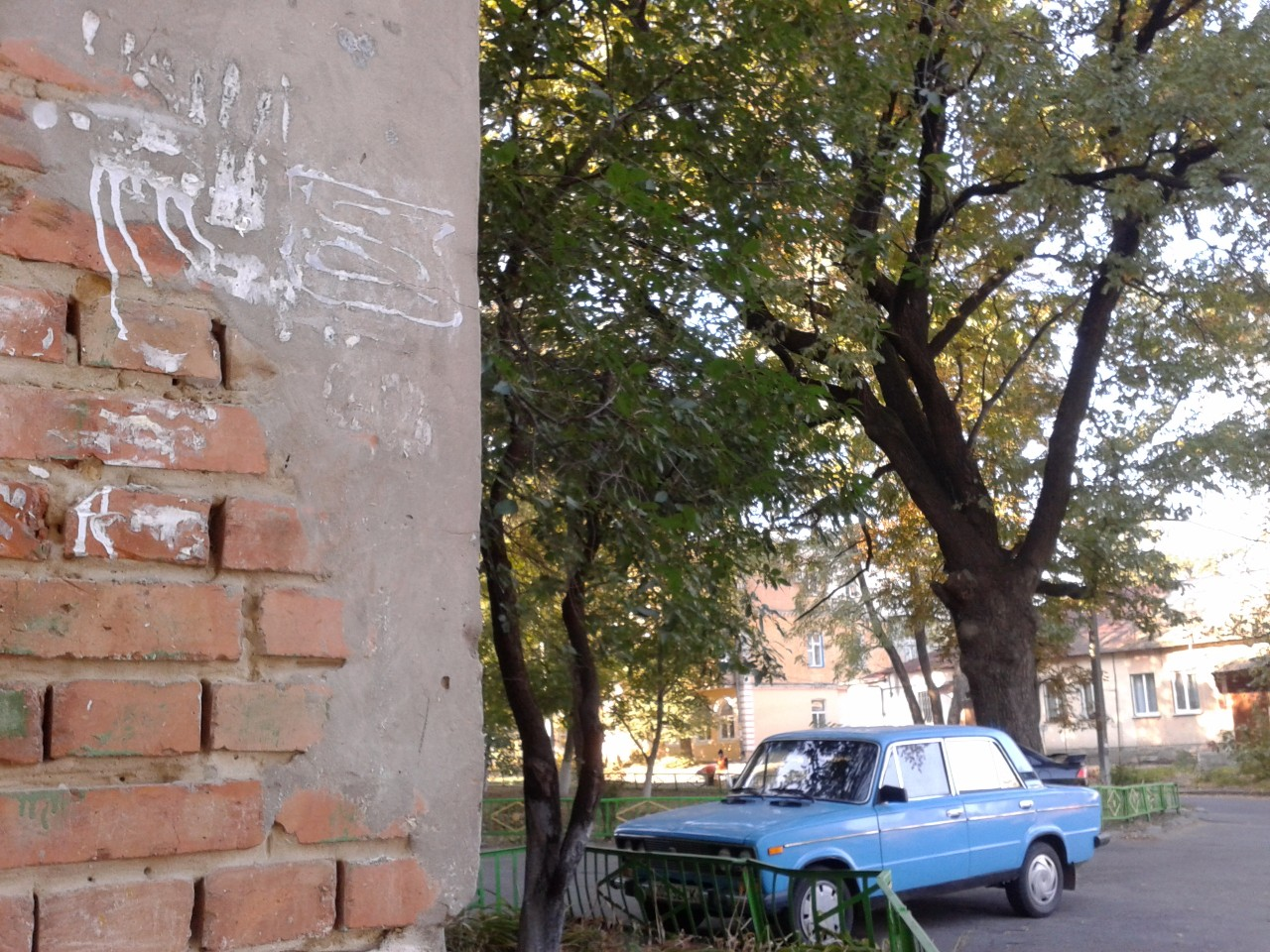 Фото зроблено 16 жовтня 2015 року на стіні житлового будинку по вул. Комсомольській, 5.