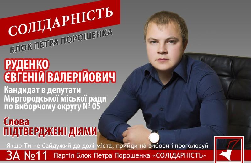 Интерпол отказывается объявлять в розыск экс-чиновников, связанных с преступлениями против Майдана, - ГПУ - Цензор.НЕТ 7582