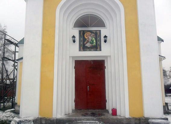 Церковь Святого Иоанна Богослова УПЦ КП