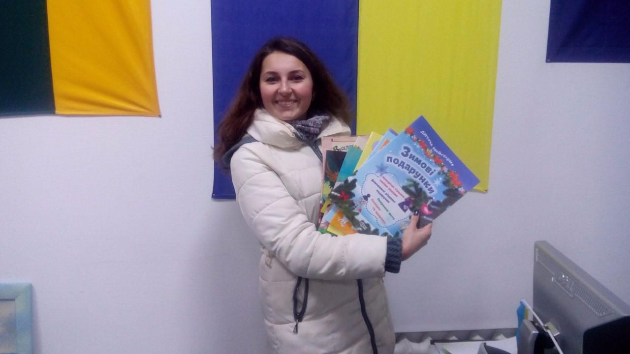 Оксана Лашенкова — дівчина, яка залучила ПНПУ і дуже допомогла іграми з дітлахами при самій передачі книг