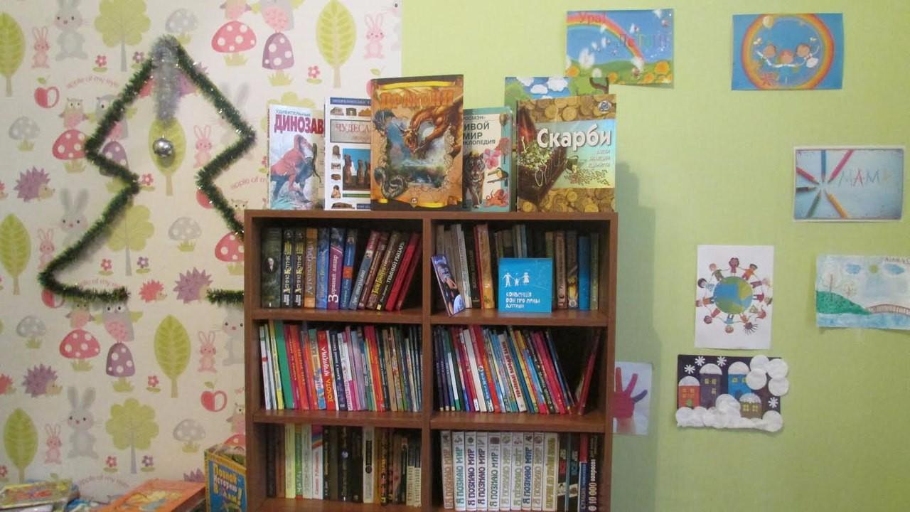 Частково виконана мета — повна шафа книг