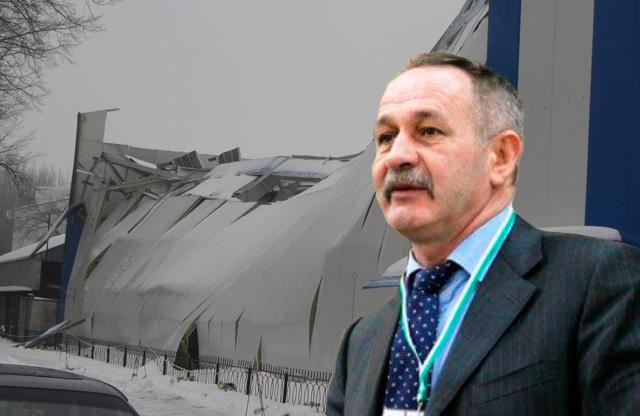 У Александра Кудацкого нет претензий к проектировщикам рухнувшего спорткомплекса