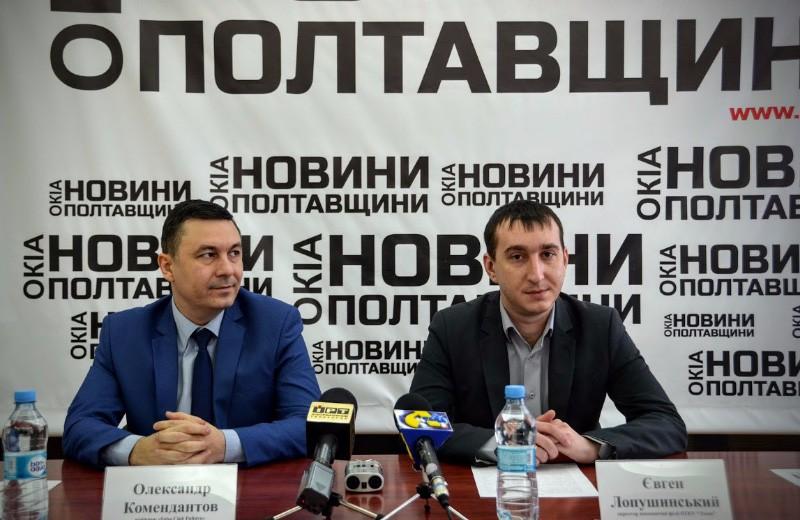 Євген Лопушинський та Олександр Комендантов