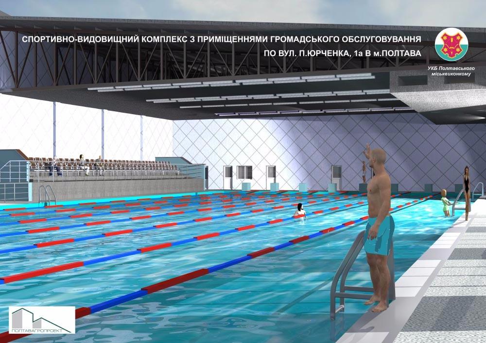 Проект будівництва спортивно-видовщиного комплексу в авіамістечку