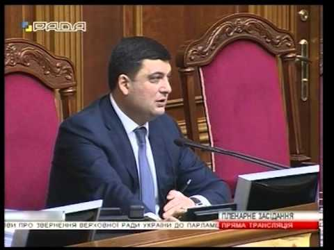 Жителі Комсомольська мають за три тижні придумати нову назву, щоб не жити в Горішніх Плавнях
