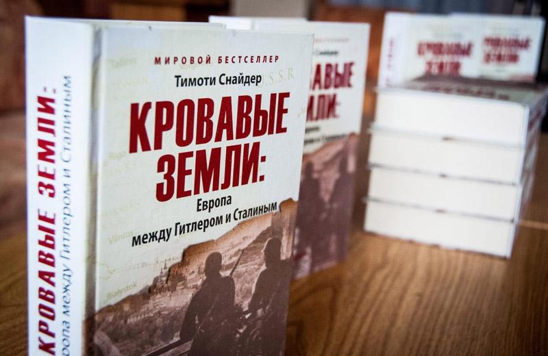 Російськомовна версія світового бестселеру