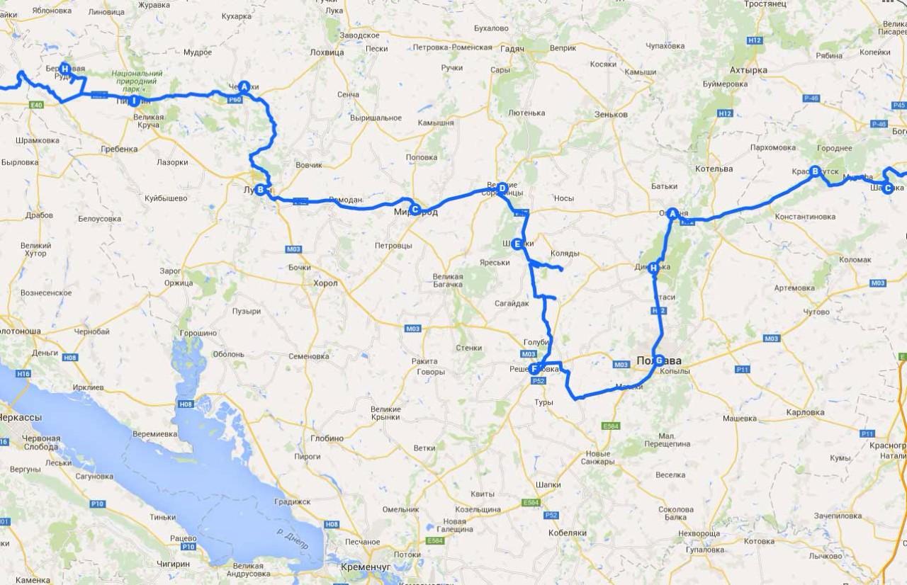 Частина маршруту через Полтавську область