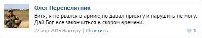 Снайпер боевиков застрелил военнослужащего в Авдеевке, - спикер АТО Жмурко - Цензор.НЕТ 412