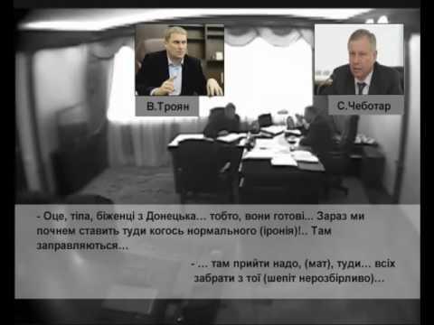 Чеботарь - Троян: Беженцы Россияне