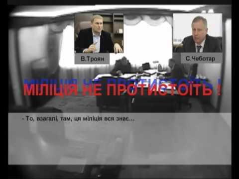 Чеботарь - Троян: Казино харьков