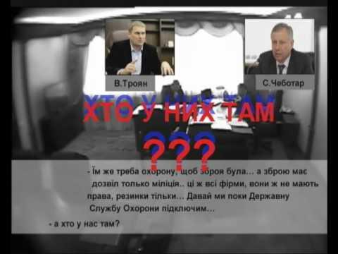Чеботарь - Троян: Аэропорт в Беде
