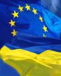 Україна і ЄС: з кордонами і без