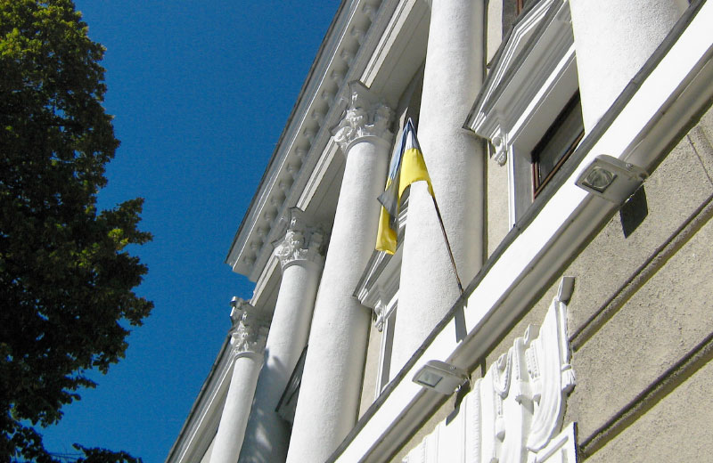Апелляционный суд Полтавской области