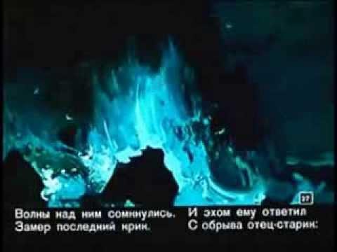 "Баллада Р.Л.Стивенсона ""Вересковый мёд"""