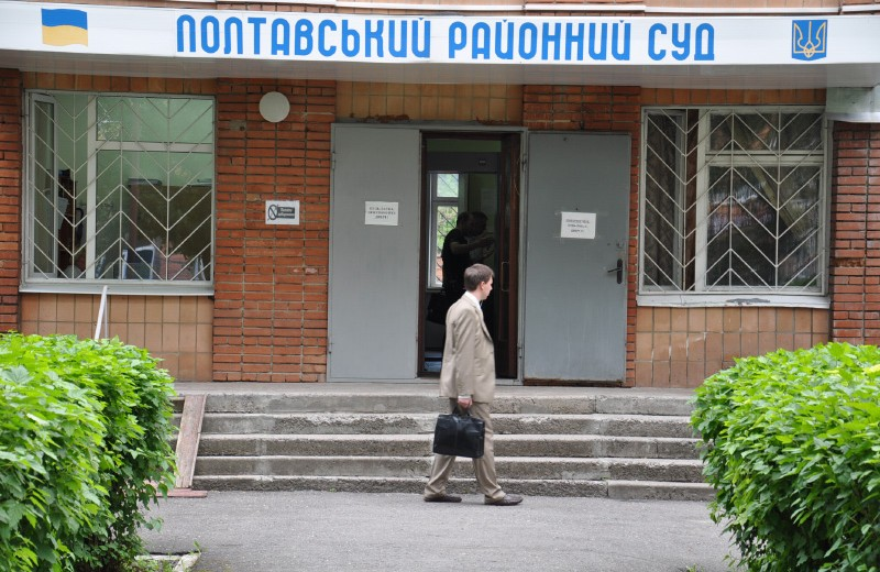 Полтавський районний суд знову розглядає справу Тетяни Жабо