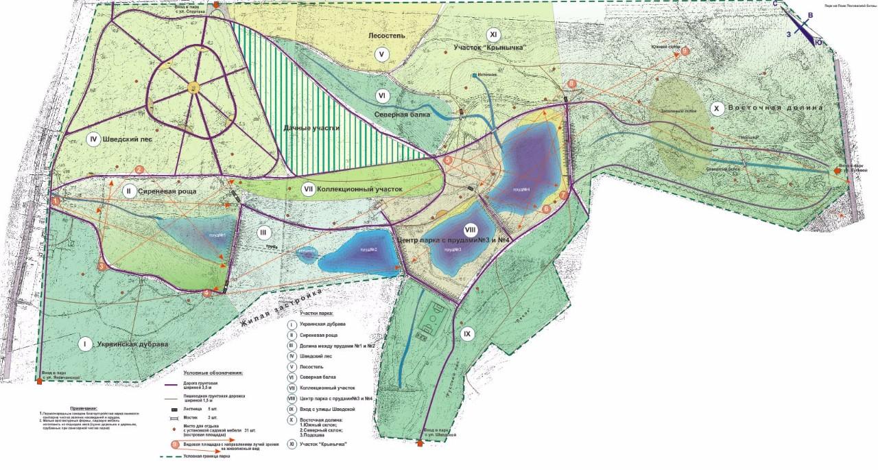 План дендропарку