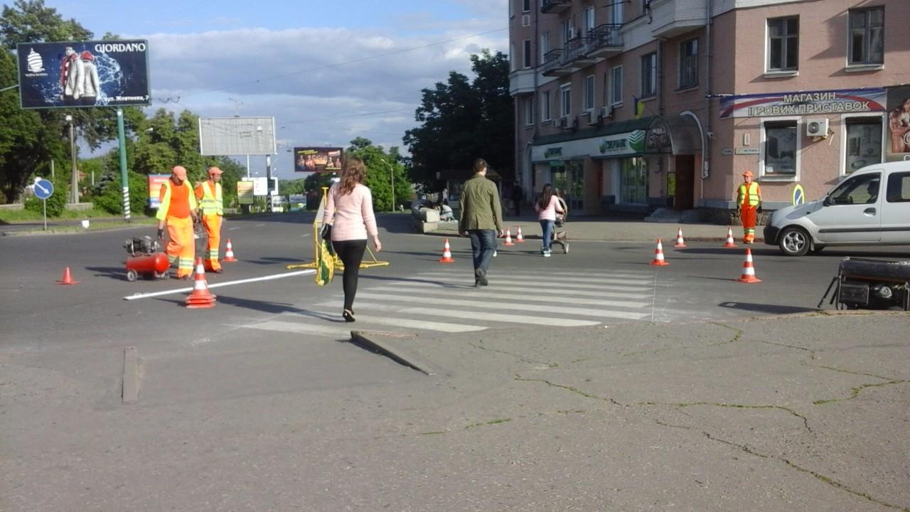 Пішохідний перехід по вулиці Гагаріна