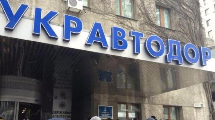 Источник: bigkiev.com.ua