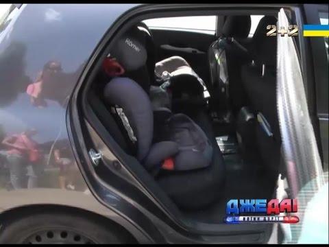 Український уряд підготував законопроект, який збільшує штраф за перевезення дитини без автокрісла
