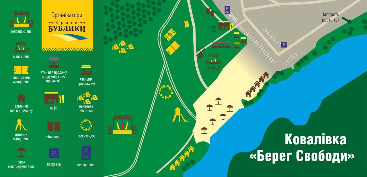Карта фестивалю